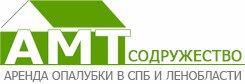logo АМТ содружество